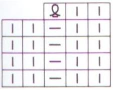 Схема вязания изнаночной перекрещенной петли.