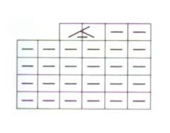 Схема вязания элемента.