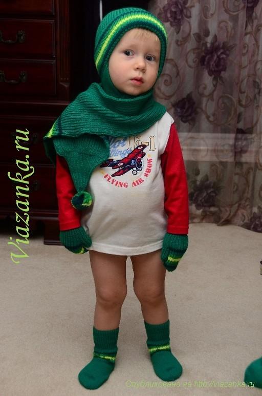 Комплект из шапки, шарфа, варежек и носочков для мальчика