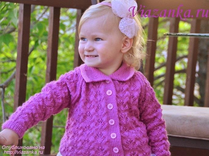 Кофточка для девочки 3 лет