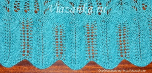 Образец вязания