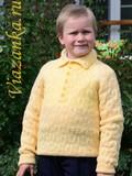 Свитер-реглан для мальчика 7-9 лет