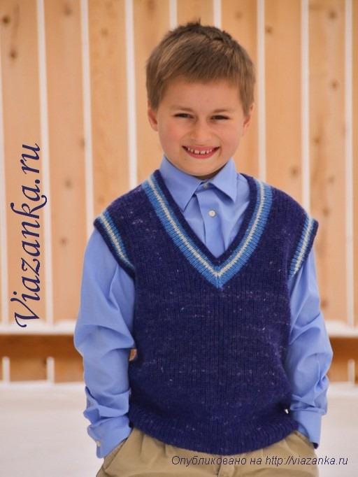Вязание жилетки мальчик 7 лет