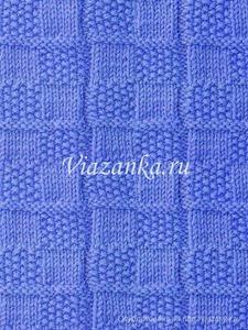 Образец вязания узора