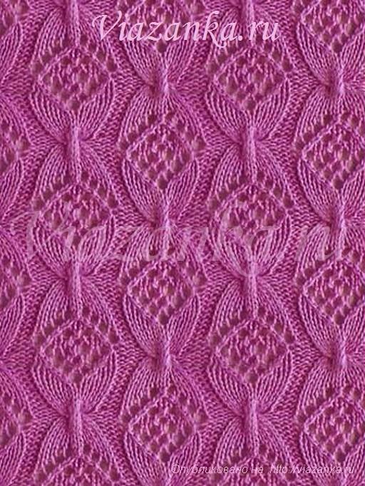 Образец вязания фантазийного
