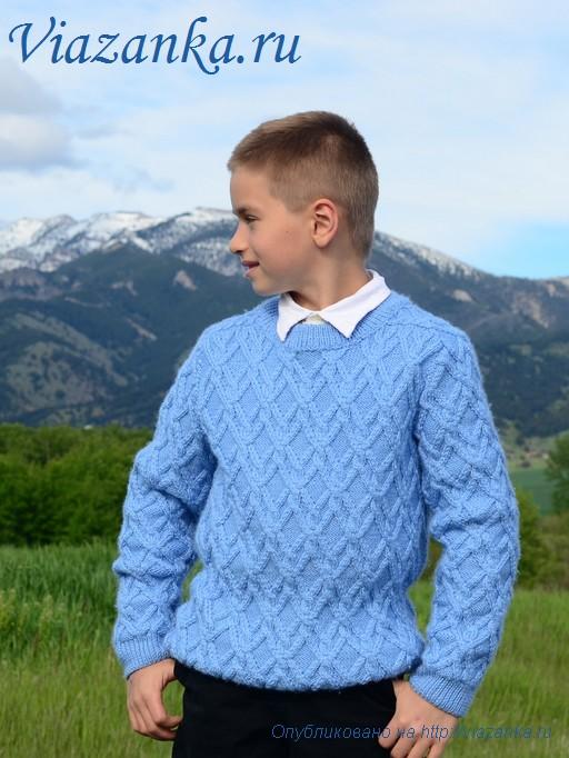 свитер для мальчика 9 11 лет