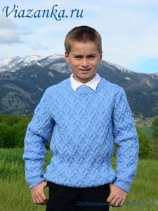 свитер для мальчика 10-11 лет