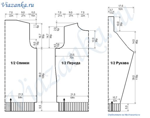 схема вязания свитера для мальчика 9-11 лет
