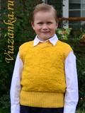 Безрукавка для мальчика 7-9 лет