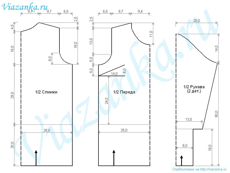 схема вязания нарядной туники