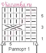 """Схема вязания 1 узора с перемещениями """"Жгуты в ромбиках"""""""