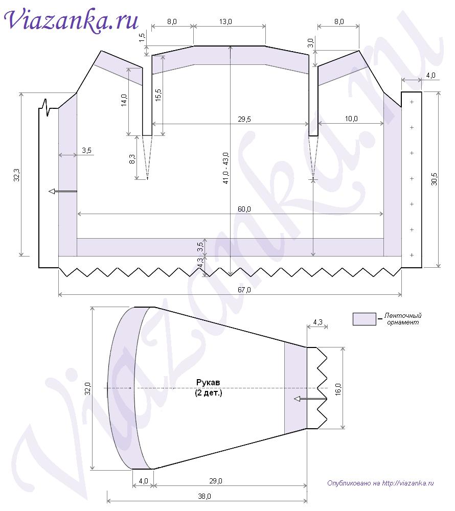 Схема вязания кофты с цветами