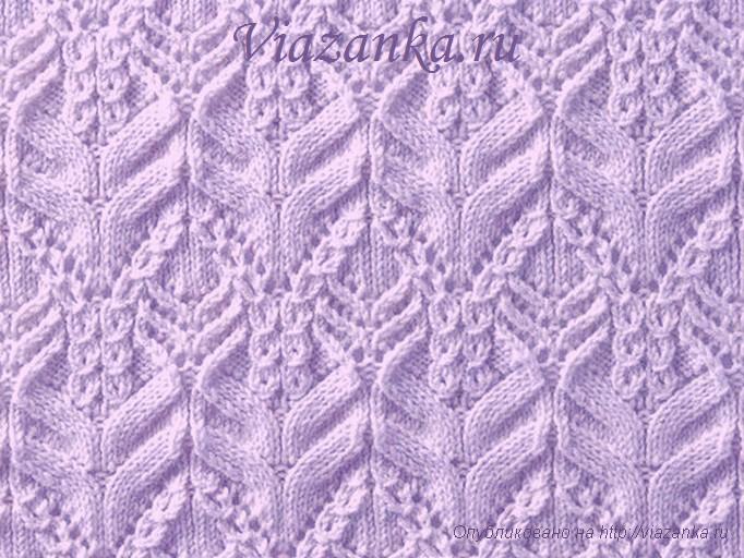 """образец вязания ажурного узора """"Райский сад"""""""
