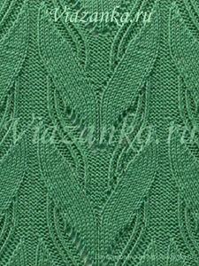 """образец вязания узора """"Ажурная коса"""""""