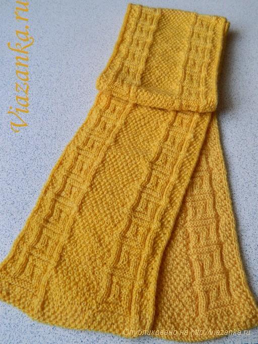 пример вязания шарфа из лицевых и изнаночных петель