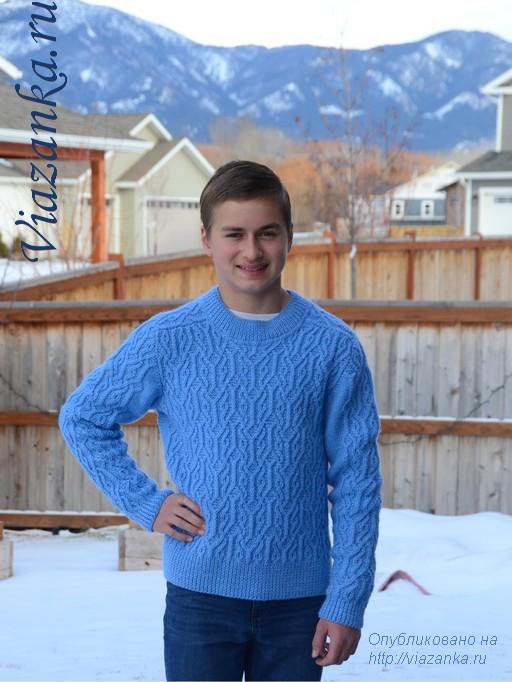 общий вид свитера для подростка